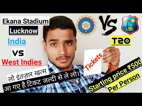 Book Tickets of T20  India vs West Indies Match Ekana Stadium Lucknow| epicengineer