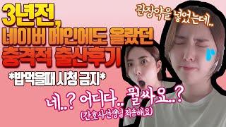 리얼 출산후기 / 관장…