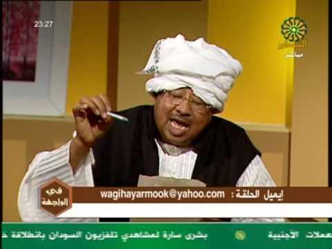 why israel attack sudan? (1) السودان السيناريو المتوقع والحلول