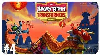 Энгри бердс 2016 вместе с angry birds movie   новые мультфильмы смотреть онлайн бесплатно.