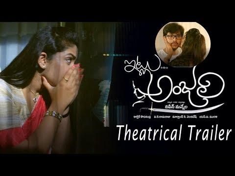 Itlu Anjali Movie Trailer | Himansi | Karthikeya | Latest Telugu Movie Trailers | Tollywood Nagar