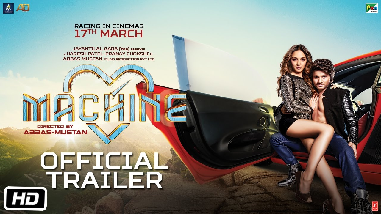 Machine | Official Trailer