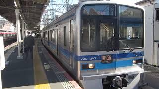 北総鉄道7300形 京成高砂駅発車