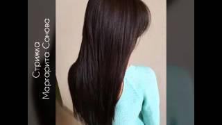 Стрижка на длинные волосы.  Стилист-колорист Маргарита Сонова(, 2016-04-21T19:42:03.000Z)