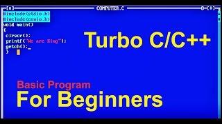 كيفية إنشاء برنامج لعرض كلمات/أرقام على turbo C/C++