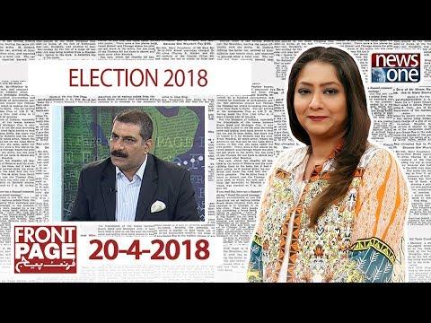 Front Page   20-April-2018    Mubashir Mir