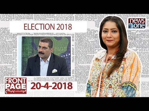 Front Page - 20-April-2018 - News One
