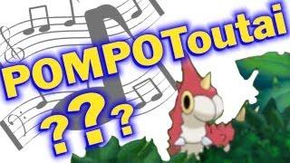 """POMPOTOUTAI - Chanson Pokémon - Parodie Stromae """"Papaoutai"""""""