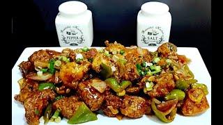 Restaurant Style Chili Chicken Recipeറസറററനറൽ കടടനന ചലല ചകകൻ എളപപതതൽ ഉണടക -37