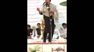 Imran pratapgarhi jagtial mushaira