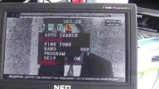 Analog and digital TV scan Ahtopol, Bulgaria 2014