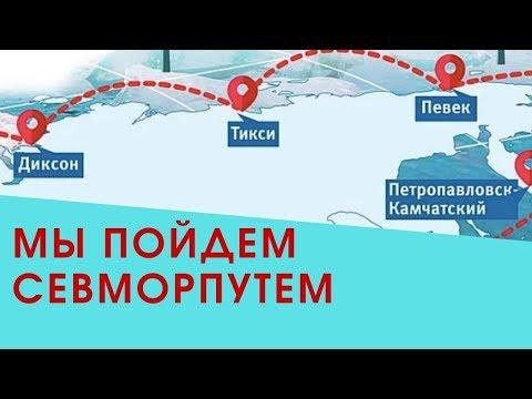 Полярный суверенитет России