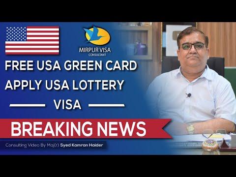 Free USA Visa || Free Green Card || Apply USA Lottery Visa 2022 || Easy USA Visa ||