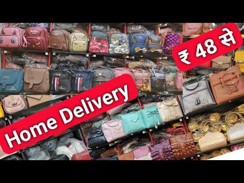 सस्ते Ladies Purse यहां मिलेंगे | Ladies Purse and Bag wholesale market Delhi | Purse Manufacturer