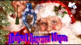 видео Интересные идеи для новогодней вечеринки , встречаем Новый год весело