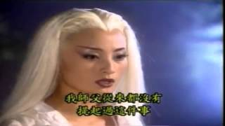 Repeat youtube video นางพญาผมขาว( 一代侠女 )30