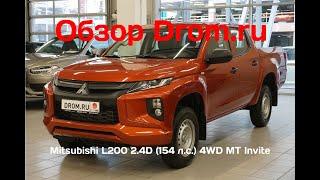 Mitsubishi L200 2019 2.4D (154 л.с.) 4WD MT Invite - видеообзор