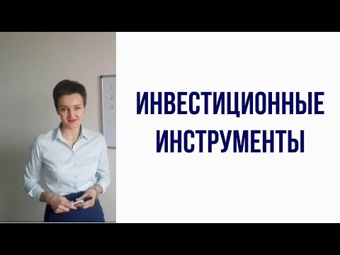 Паевые инвестиционные фонды. Райффайзен Капитал