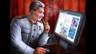 Скачать Сталин и Интернет Новости 7 40 05 03 2018