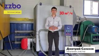 видео прогрев инертных материалов