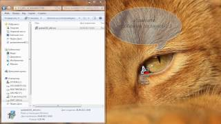 Установка СПДС модуля для AutoCAD 2013-2014