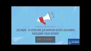 Презентация факультета дистанционных образовательных технологий ОГУ