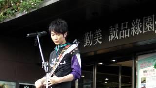 蕭閎仁/第89鍵 (Live@勤美誠品綠園道 2009.04.18.)