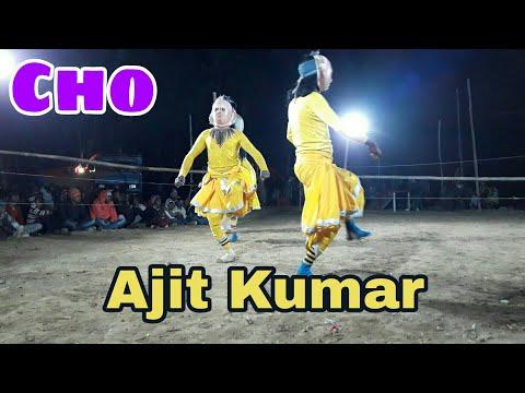 Ajit Kumar Cho nach Bok Rakhos Bod, New...
