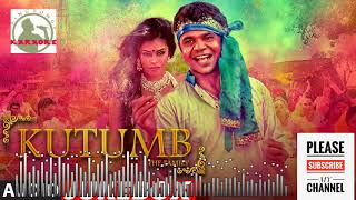 Ye Kutumb Swarg Mera Hai kumar sanu karaoke song for male singers with lyrics