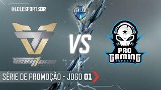 CBLoL 2018: Team One x ProGaming (Jogo 1) | Série de Promoção - 1ª Etapa