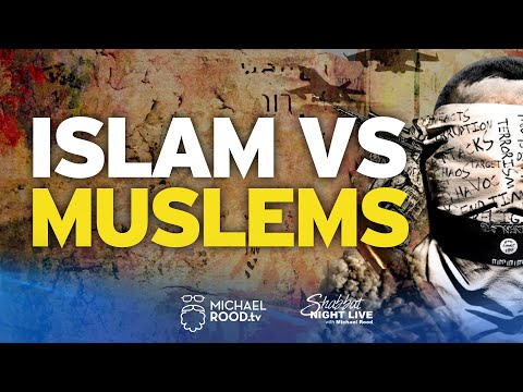 The Difference Between Islam and Muslims: A Religion of Peace (Episode 2 of 4)