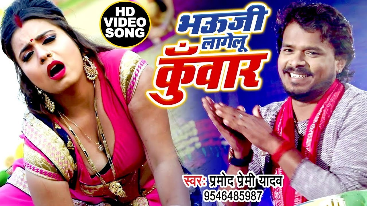 New photo 2019 ke song bhojpuri video full