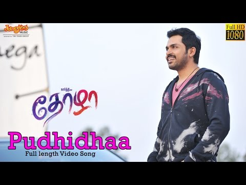 Puthitha Song Lyrics From Thozha