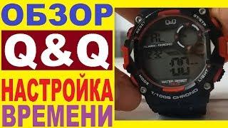 Огляд годинника Q&Q M146J003Y інструкція до годинників