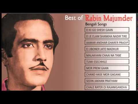 Best Of Robin Majumdar   Bengali Songs   Ei Ki Go Shesh    Aamar Andhar Gharer   Jukebox