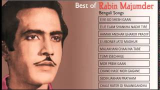 Best Of Robin Majumdar | Bengali Songs | Ei Ki Go Shesh |  Aamar Andhar Gharer | Jukebox
