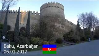 Баку, Азербайджан-2017. 4 серия(5 серия: https://www.youtube.com/watch?v=pnvsbfaJHbs 1 серия: https://www.youtube.com/watch?v=LD9pTs9QpUo 2 серия: ..., 2017-01-19T09:13:45.000Z)