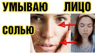 постер к видео ВСЕГО 1 ЛОЖКА в ВОДУ в течение 7 ДНЕЙ !