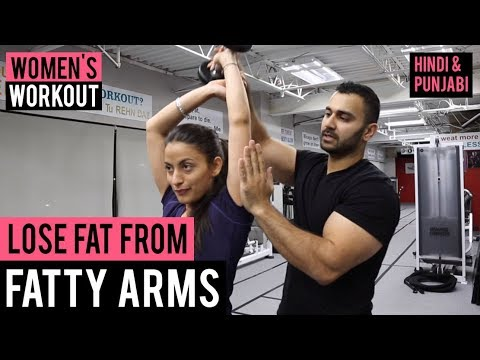 Women's Workout: LOSE FAT from Arms with TRICEP Extensions! (Hindi / Punjabi)