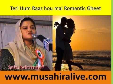 Full-Download] New-best-mushaira-by-gule-saba-full-hd-video-720p