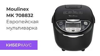 мультиварка Moulinex MK 7088