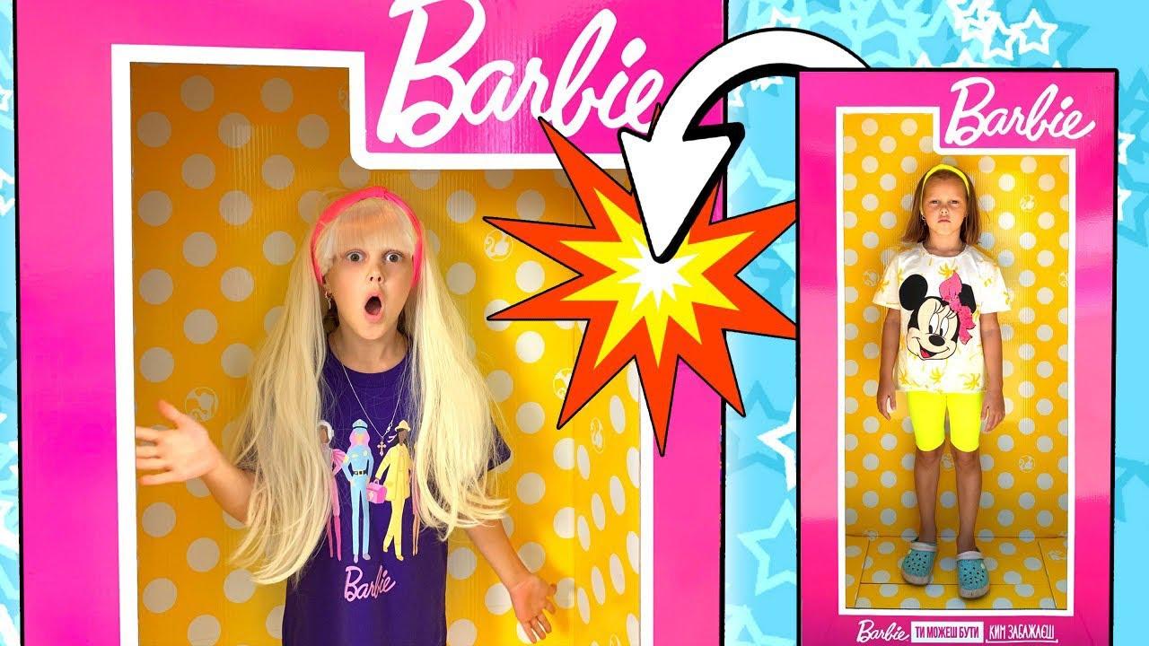 Волшебная Гигант коробка Барби! Как Амелька стала куклой Barbie!