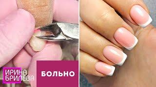 УДАРИЛАСЬ пальцем о мебель СЛОМАННЫЙ ноготь и маникюр ФРЕНЧ Ирина Брилёва