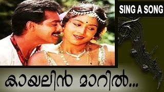 Malayalam Romantic Scene Aval Ariyathe Movie Scene  Romantic Song