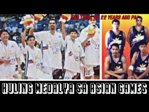 Ang KOPONAN ng PILIPINAS sa BASKETBALL na NAKAKUHA ng HULING MEDALYA sa ASIAN GAMES