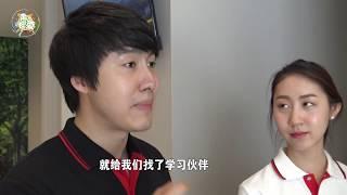 中国小伙到泰国留学,娶了胶农的女儿,一年卖40万个乳胶枕头