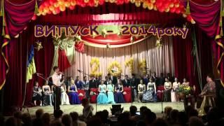 Продолжение выпуска 2014года. Кодыма, Одесской области(, 2014-07-21T09:38:06.000Z)
