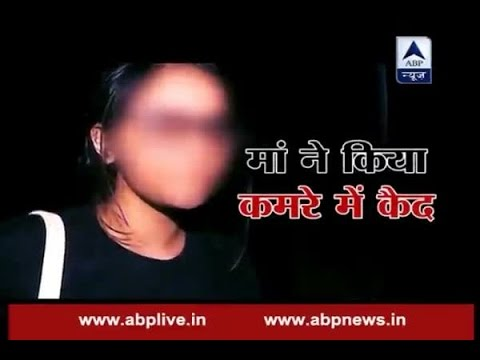 Sansani: Mother keeps daughter hostage for 6 months after she questions her over live-in relation