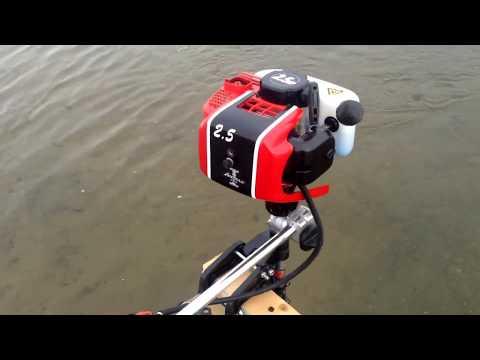 Island Hopper Hobby Motors 2.5hp Two Stroke Outboard Motor On Tandem Kayak
