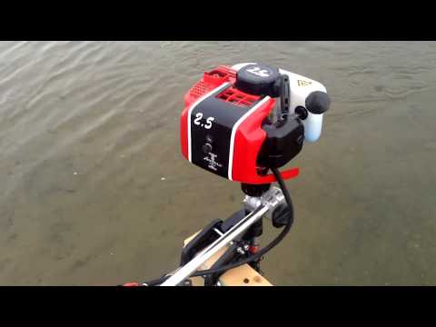 The ultralight kayak outboard motor doovi for Fissot fishing kayak for sale